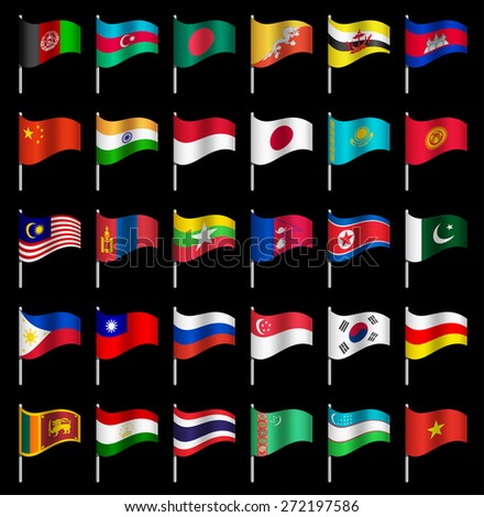 Waving Flags of the world, part 3/6 Asia Dynamic - stock vector