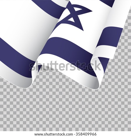 Waving Israel flag on transparent background - vector illustration