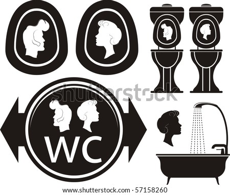 WC sign toilet icon black - stock vector