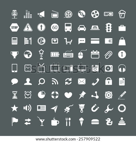 Web application icons collection - stock vector