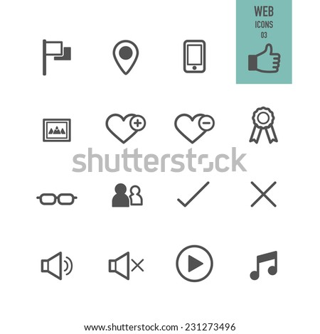 Web icons. Vector illustration. - stock vector