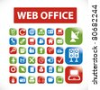 web office buttons, icons, illustrations, vector - stock vector
