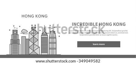 Web page chinese city of incredible Hong Kong. China and hong kong street, asia architecture, building asian, chinese skyscraper, urban famous downtown illustration. Black on white - stock vector