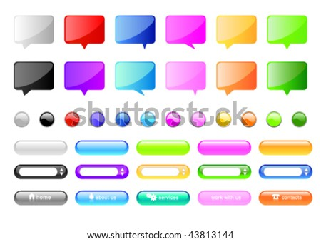 Website glossy icons. Set of buttons, input text fields, balloons. - stock vector