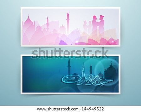 Website header or banner set for muslim community festival Eid Mubarak.. - stock vector