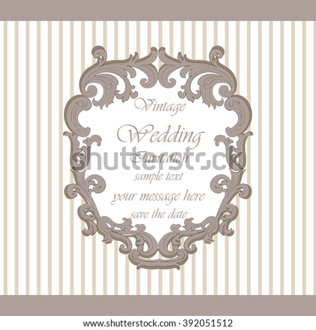 Wedding Invitation card with classic royal  ornament. Beige color. Vector