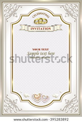 Wedding invitation card with rings in a frame with an ornament