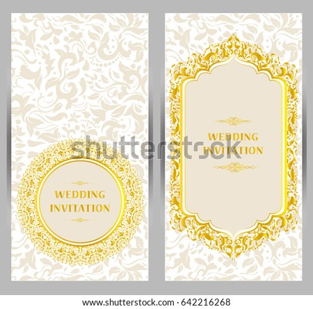 Wedding invitation card abstract background islam stock vector hd wedding invitation or card with abstract background islam arabic indian dubai stopboris Choice Image