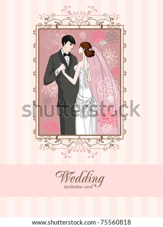 Wedding invitation with space for text - stock vector