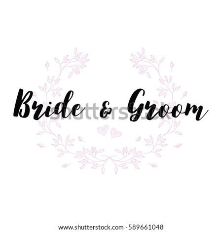 Wedding Quotes Love Extraordinary Wedding Quotes Set Design Wedding Invitations Stock Vector