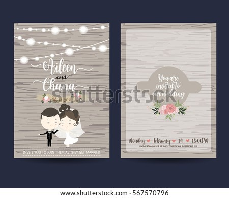 Wedding Template Stock Images RoyaltyFree Images  Vectors