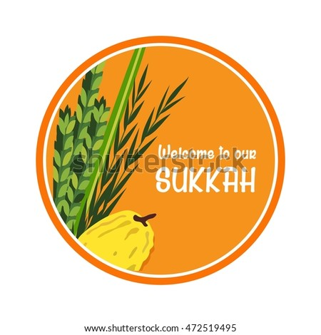 Welcome Sign For Traditional Jewish Holiday Sukkot Vector Illustration