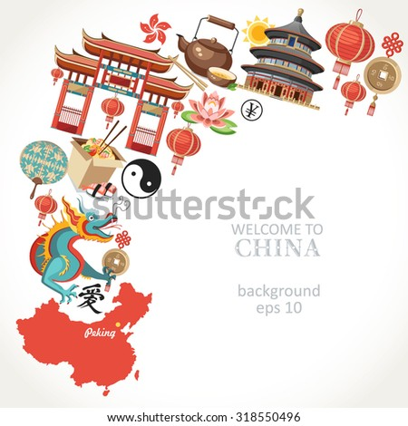 welcome to China background  - stock vector