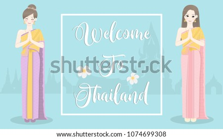 Welcome thailand thai women wearing traditional stock photo photo welcome to thailand with thai women wearing traditional thai dress and greetings in thai style m4hsunfo