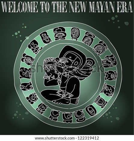 Welcome to the new Mayan age grunge background. Vector illustration layered for easy manipulation and custom coloring. - stock vector