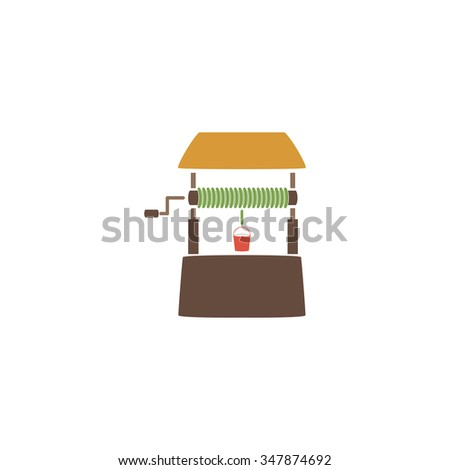 well Color vector icon on white background  - stock vector