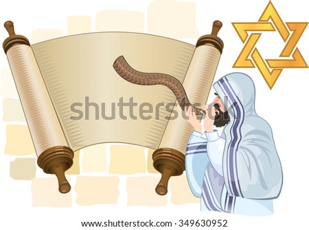 Western wall. Jerusalem. Tora and Shofar Israel. - stock vector