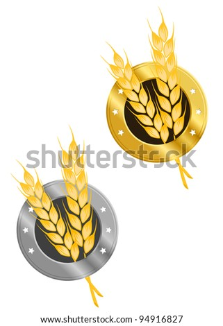 Wheat ear in frame for agriculture design, such a logo. Jpeg version also available in gallery