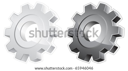 White and black gears, isolated object on white background, vector illustration - stock vector