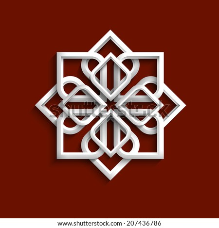White 3d ornament in arabic style - variation 5.Vector EPS10 - stock vector