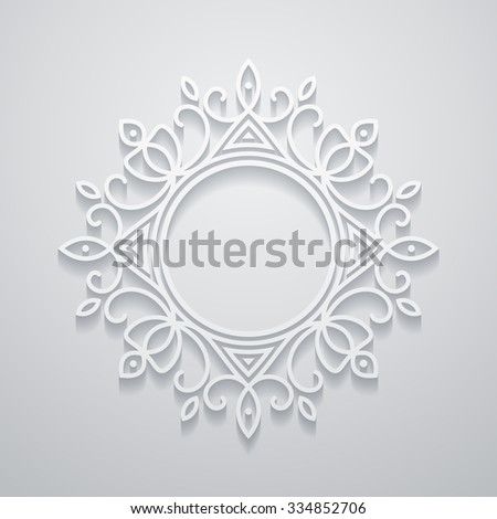 White decorative frame with shadow. Template for your design - stock vector