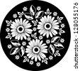 White flower ornament on a black background. Vector illustration. - stock vector