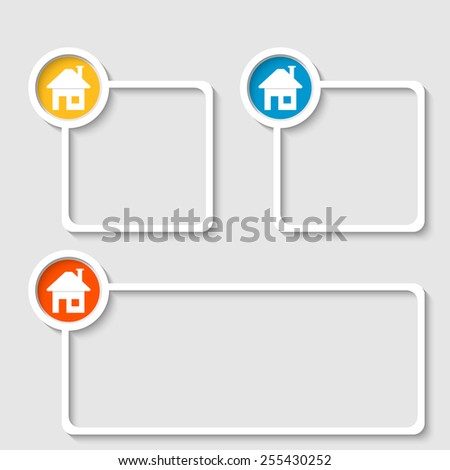 white frame for any text with home icon - stock vector