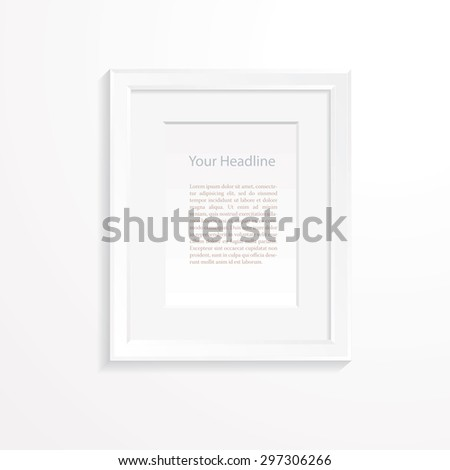 White frame on wall vector background. - stock vector