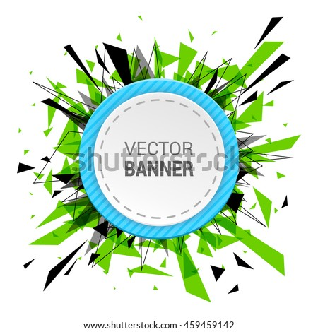 White origami paper circle banner decorated with colored frame. Abstract explosion decoration. Isolated on white background. Empty space for text. Vector illustration.