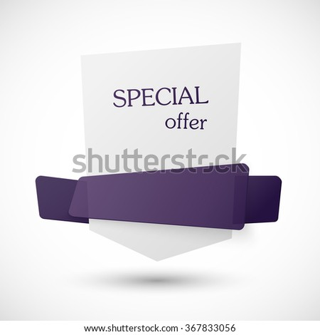 White paper banner with violet ribbon for award design card vector illustration - stock vector