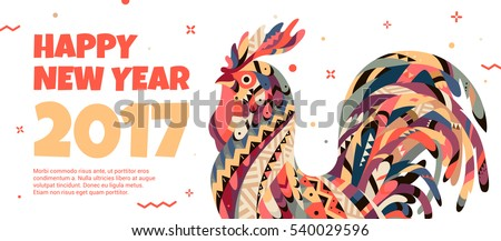 White web banner with a rooster in the style of the tribe and the text of the new year. Bright Banner can be used for advertising, greetings, discounts. Rooster symbol 2017.