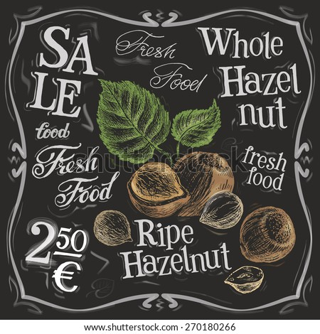 whole hazelnut vector logo design template.  nut, walnut or menu board icon. - stock vector