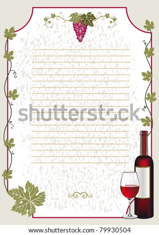 Candelabra red white wine stock vector 26044636 shutterstock for Wine dinner menu template