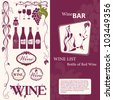 Wine elements, labels and menu - stock photo