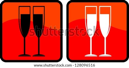 Wine, glass vector - stock vector