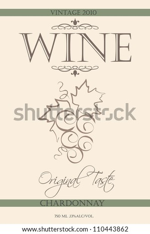 wine label with illustration of grape - stock vector