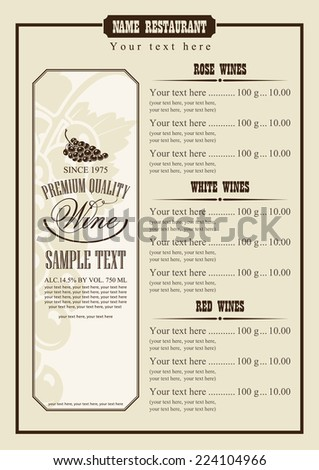 wine menu with a price list of different wines - stock vector