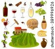 Wine production and use process elements cartoon isolated icons set vector illustration - stock vector