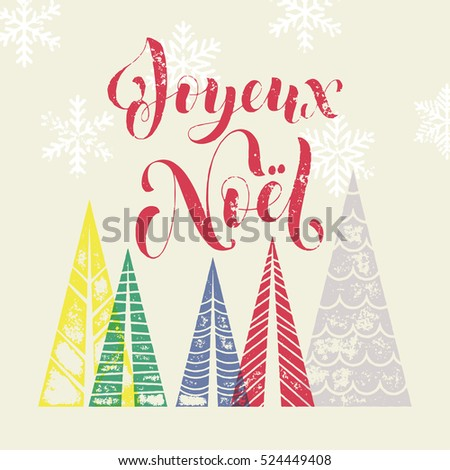 Winter background french christmas joyeux greeting stock vector winter background for french christmas joyeux greeting card joyeux noel in france holiday merry christmas m4hsunfo