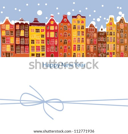 winter city, New Year, vector illustration - stock vector