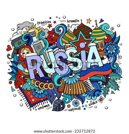Winter Russia hand lettering and doodles elements background. Vector illustration - stock vector