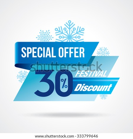 Winter sale poster design template or Background. Creative business promotional vector.  - stock vector