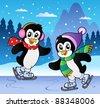Winter scene with skating penguins - vector illustration. - stock vector