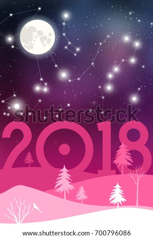 Happy 2018 New Year Christmas Scientific Stock Vector 695624497 ...