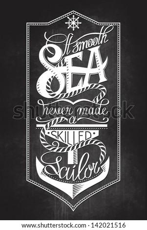 Wise words. Vector typography - stock vector