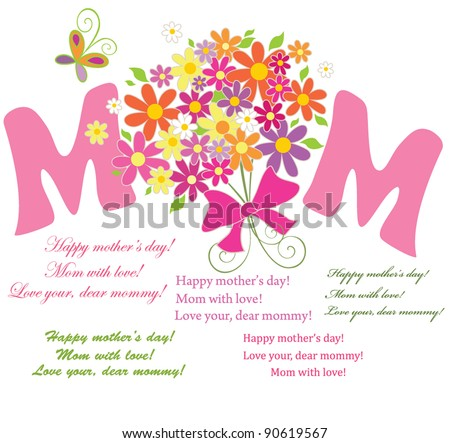 With love for mom - stock vector