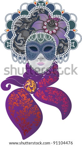 Women's carnival mask in the form of Russian headdress - stock vector