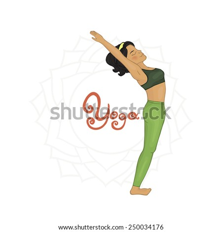 Women's Yoga Hasta uttanasana (Hatha yoga) - stock vector