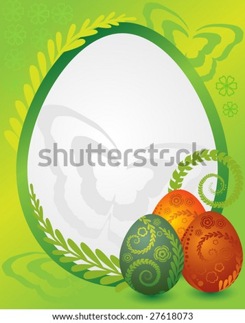 Wonderful ornamental eggs for Easter. To see similar please visit my gallery. - stock vector