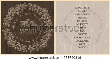 wood style decorated menu template - light brown roses vignette on the dark wood texture background - stock vector